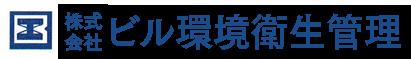 (株)ビル環境衛生管理(公式)/高知のビルメンテンナンスをトータルサポート
